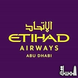 Etihad Airways and Russia's S7 Airlines expand codeshare agreement
