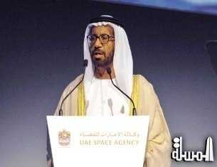 UAE Space Agency To Participate In Japan Space Week
