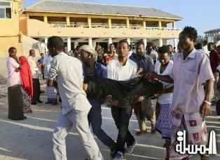 CEP Issues Updated Resource Following Deadly al-Shabab Attack at Mogadishu Beachfront