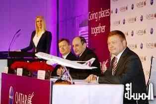 Qatar Airways announces significant network expansion: 14 new global destinations