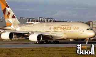 Etihad to boost service on UAE-South Africa route