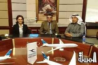 Kuwait Airways selects AeroLine Crew solutions