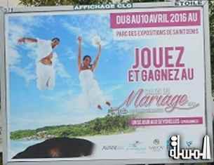 Seychelles brings its colours  to the heart of Reunion for Wedding Fair 2016