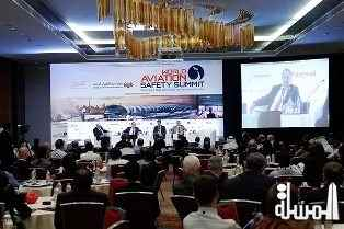 Aviation experts to propose modern safety strategies