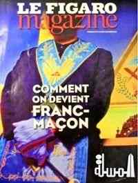 FIGARO MAGAZINE PUBLISHES CORRECTION FOLLOWING A PICTURE PUBLISHED AND LABLED AS SEYCHELLES