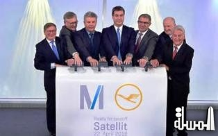 Munich Airport's new satellite terminal cleared for take-off