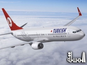 Turkish Airlines and Air Algérie sign codeshare agreement