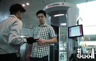 Changi airport trials new security screening technologies