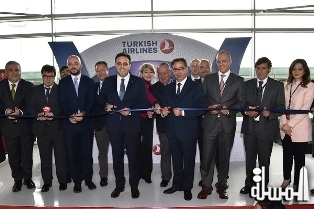 Turkish Airlines launches Bogota and Panama flights