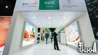 WTTC commends Saudi Arabia on adopting tourism as key sector to boost economy