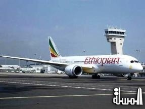 Ethiopian Airlines plans to expand operations in India