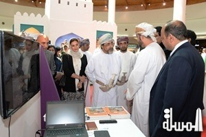 Ministry of Tourism organises 'Discover Oman's Beauty' exhibition at Muscat City Centre