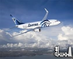 EgyptAir's Airbus A320 disappears over the Mediterranean