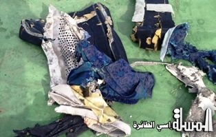 Egypt draw firm to search deep to recover the black box of the aircraft affected