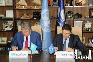 UNWTO and Astana EXPO 2017 partner to promote sustainable tourism