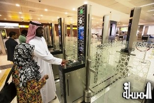 e-registration compulsory for passengers at Abu Dhabi airport