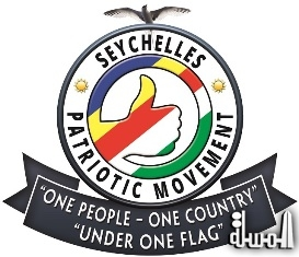 New political party — Seychelles Patriotic Movement — hopes to be the third force in Seychelles politics