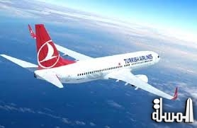 Turkish Airlines operations, flights continue uninterrupted
