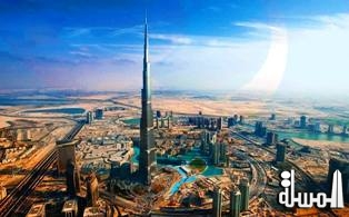 DUBAI TOURISM LAUNCHES EVENT INDUSTRY REPORT TO SET THE STAGE FOR CONTINUED COLLABORATIVE SECTOR DEVELOPMENT