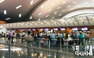 HIA to introduce QR35 passenger facility charge