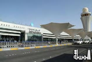 Abu Dhabi International Airport welcomes Hajj season