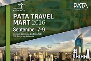 Indonesia Sustainable Tourism Observatories join the UNWTO Network