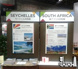 SEYCHELLES TOURISM BOARD ATTENDS THE JAPAN ASSOCIATION OF TRAVEL AGENTS EXPO (JATA) 2016