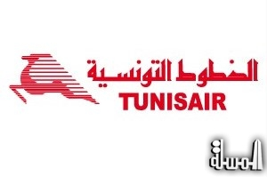 Tunisair records growth in passenger traffic during the first 9 months of 2016