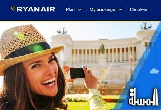 Ryanair launches new accommodation service, powered by many including an old enemy