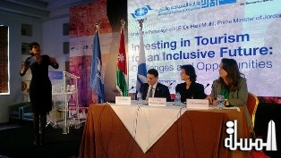 UNWTO and EBRD strengthen sustainable tourism in the SEMED region