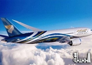 Oman Air moves both flights to T4 at London Heathrow