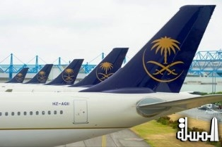 Saudia Airlines launches direct flights to Ankara