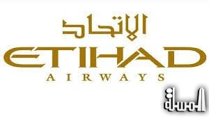 Etihad Aviation Group announces winners of Innovation Week Hackathon