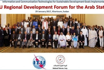 Sudan hosts regional preparatory meeting for ITU's World Telecommunication Development Conference 2017