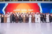 Governor of Riyadh and President of SCTH distribute Tourism Excellence Awards 2017