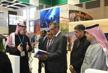 Kingdom's pavilion kicked off in ITB Berlin 2017