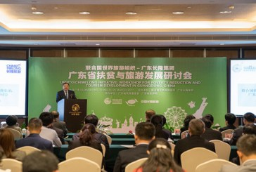 The role of tourism in reducing poverty discussed at UNWTO Workshop in China