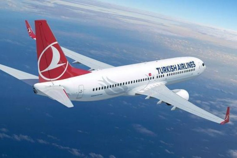 """Turkish Airlines has been awarded as the runner up in """"Trade and Export Finance Deal"""" category"""