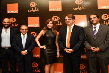 Orange Egypt Announces the Exclusive Cooperation With Nancy Ajram