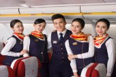 Hahn Air adds Beijing Capital Airlines to its network of interline partners