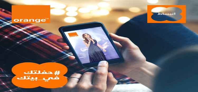 """Orange"" Exclusively Offers Live Broadcast of Superstar Nancy Ajram's Concert in Cyprus under the Slogan #حفلتك في بيتك In cooperation with Arabica Music"