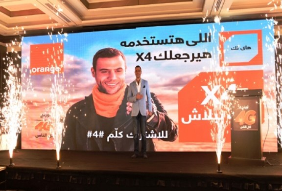 Orange Egypt announces the launch of 4G services for all customers