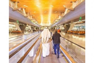 UNWTO/ETC Report: Outbound Tourism Spending from the Gulf is Six Times the Global Average