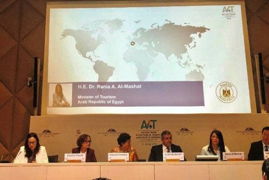 """UNWTO : Leads Discussion on """"Tourism Financing for the 2030 Agenda"""" at Aid for Trade Conference in Geneva"""