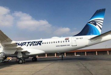 EGYPTAIR receives its second A220-300