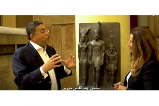 The Egyptian Ministry of Tourism and Antiquities advises stay home and Enjoy guided video tours for the Triad of Menkaure
