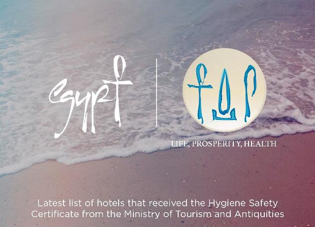 "Latest list of 605 Egyptian hotels and resorts that have received the ""Hygiene Safety"" certificate"